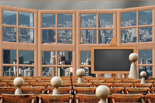 Illustrasjon av en undervisningssituasjon med en lærer og flere elever i en sal.