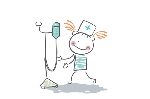 Blid sykepleier. Illustrasjonsfoto